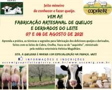 Curso  Fabricação Artesanal de Queijos e Derivados dos Leites de Cabra,  Ovelha e Vaca 07 e 08 de agosto de 2021